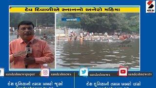 Shamlajiમાં દર Kartiki Purnimaના દિવસે મેળો ભરાય  ॥ Sandesh News TV