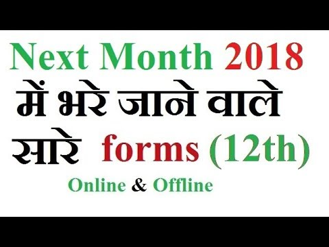 Latest Government Jobs in June July 2018 | Jobs | Sarkari Naukri June July 2018