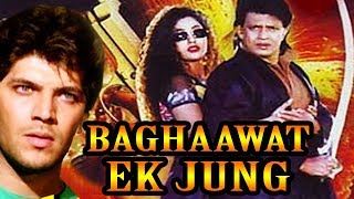 Baghaawat Ek Jung (2001) Full Hindi Movie | Mithun Chakraborty, Aditya Pancholi, Mohan Joshi