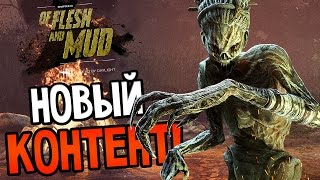 Dead By Daylight - НОВЫЙ КОНТЕНТ! НОВЫЙ МАНЬЯК! НОВЫЙ ВЫЖИВШИЙ! НОВАЯ КАРТА!