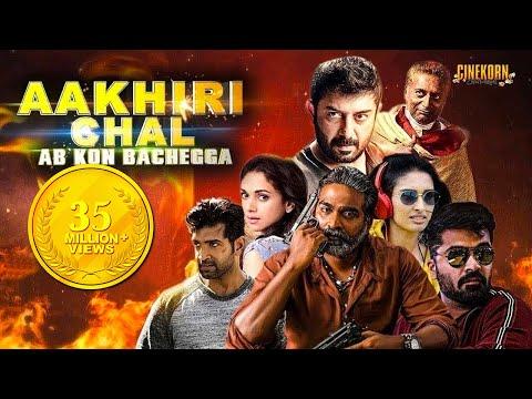Xxx Mp4 Aakhri Chaal Ab Kaun Bachega Chekka Chivantha Vaanam Hindi Dubbed Full Movie 3gp Sex
