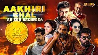 Aakhri Chaal Ab Kaun Bachega (Chekka Chivantha Vaanam) Hindi Dubbed Full Movie