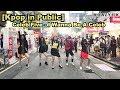 Download [Kpop in Public] Celeb Five (셀럽파이브) - I wanna be a Celeb (셀럽파이브(셀럽이 되고 싶어) |dance cover|KrazyHK MP3,3GP,MP4
