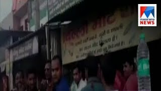 Gurugram: Shiv Sainiks force shut over 100 meat shops  | Manorama News