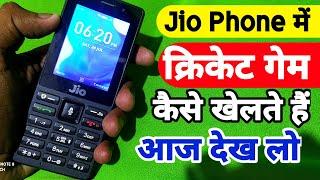 jio phone me play store me game download kaise kare