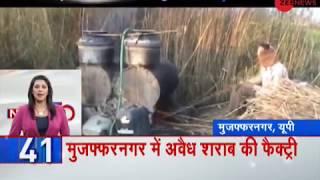 Headlines: Goods train catches fire in Jaunpur, Uttar Pradesh