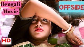 Bengali Short Film Offside