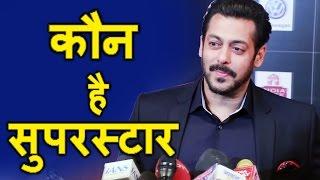 कौन है बॉलीवुड का सबसे बड़ा सुपरस्टार - जानिए Salman Khan से