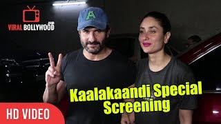 Saif And Kareena At Kaalakaandi Special Screening | Kaalakaandi Reviews