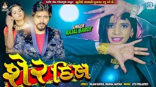 Sher Dil Videos - 9tube tv