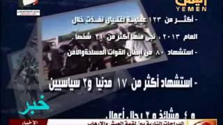 سبب منع الدرجات الناريه في اليمن