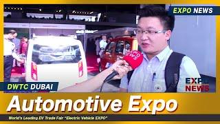 CHANGZHOU KEYTECH VEHICLE | Electric Car in Pakistan | Direct Buying Trade Fair Lahore