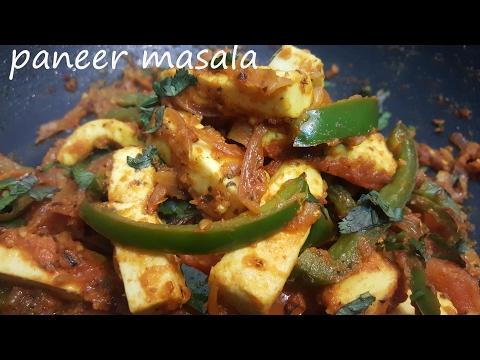 paneer masala [HINDI] | easy  masala paneer | पनीर मसाला |