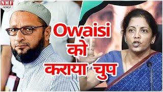 OWAISI ने उठाया Slaughter Houses का मामला, BJP ने दिया करारा जवाब