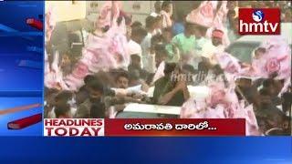 JanaSena Chief Pawan Kalyan to Visit Amaravati | Head Lines Today  | hmtv Telugu News