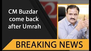 CM Buzdar come back after Umrah, call meeting on airport about chunian incident | 92NewsHDUK