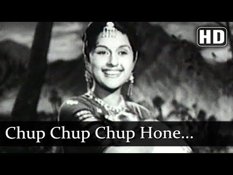 Chup Chup Chup Hone Laga Kuchh (HD) - Insaniyat (1955) Song - Bina Rai - Dev Anand