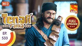 Tenali Rama - Ep 533 - Full Episode - 18th July, 2019