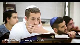 #x202b;הרב יוסף מזרחי - יש בעלי תשובה שהופכים לחילונים שומרי מצוות ! מזויפים !#x202c;lrm;