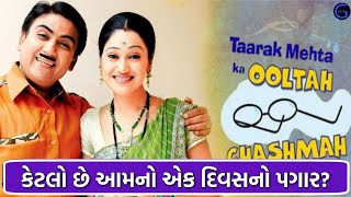 REAL Name of Taarak Mehta Ka Ooltah Chashmah Actors - PakVim