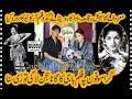 Download  GUDDU FILM ARCHIVE (Panna ji visited at Guddu film archive ) MP3,3GP,MP4