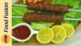 Beef Seekh Kabab Recipe By Food Fusion (Eid Recipe)