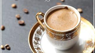 3 طرق للقهوة التركية | Turkish coffee