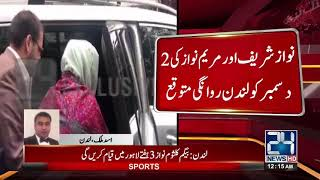 Kulsoom Nawaz recovering and will return Pakistan soon