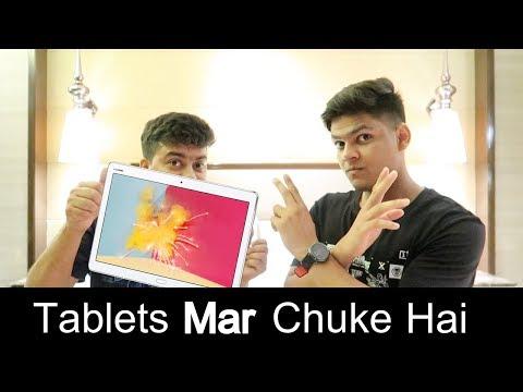 Don't Buy Tablets in 2018   Tablets Mar Chuke Hai