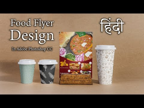 Food flyer Design in Adobe Photoshop Part 02