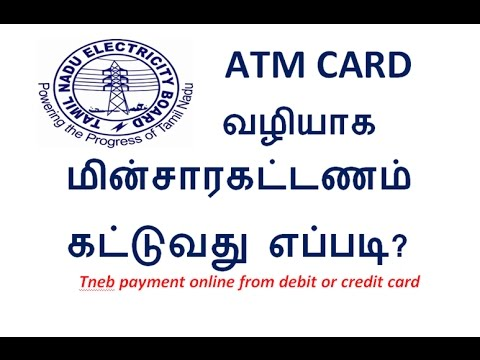 tneb payment online