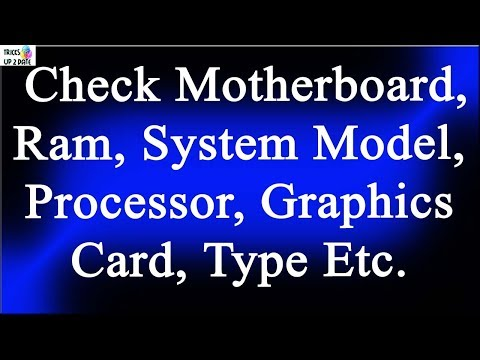 How to Check Laptop/PC Full Specification by Sumit Nain