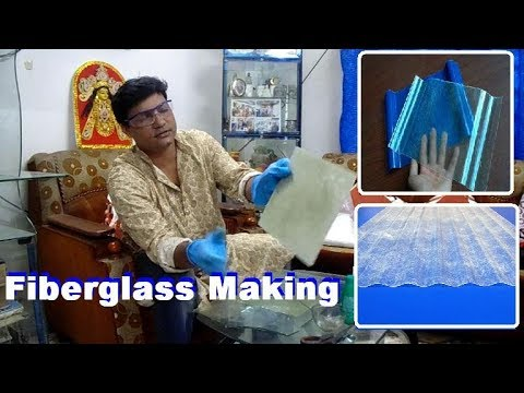 How to make fiberglass sheet in just 30 minutes at home, hindi and english.