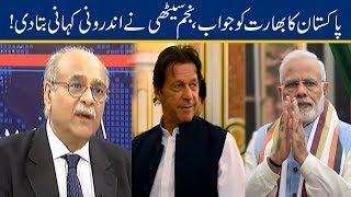 Najam Sethi Discusses India's Future Plan For Kashmir and LOC