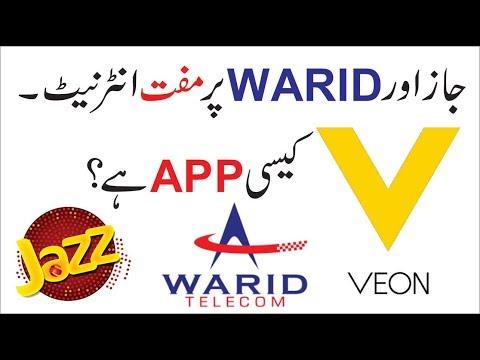 Get Free Internet on Jazz & Warid || Veon  2018