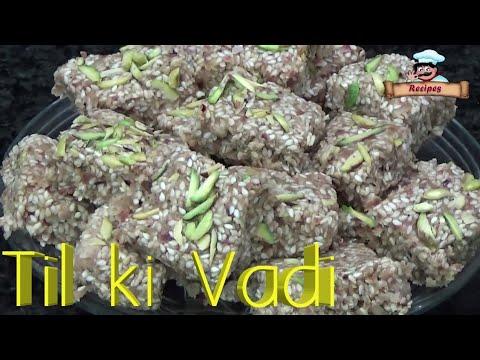 Makar Sankranti Special Til Ki Vadi Soft \ तील की सोफ्ट वडी