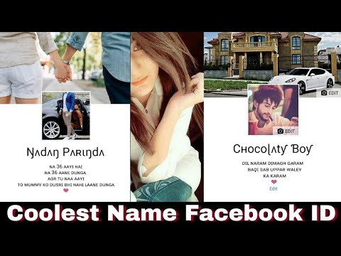 Make A Coolest Name Facebook ID//Change Your Facebook Name In Stylish Font 2018 Android Tech Guru