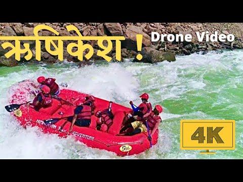Rishikesh River Rafting Accident Adventure | 4K Drone DJI Phantom 4
