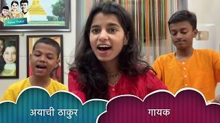 कृष्ण जन्माष्टमी ( Vo Kisna Hai ) by Maithili Thakur, Rishav Thakur & Ayachi Thakur
