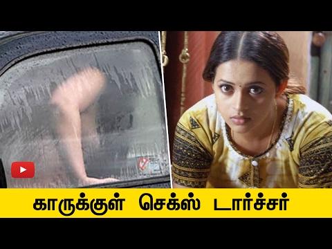 Xxx Mp4 Bhavana SEX TORTURED By Driver VIDEOS Amp Photos Black Mail Actress Sad Situation Cine Flick 3gp Sex
