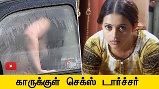 Bhavana SEX TORTURED by Driver - VIDEOS & Photos Black Mail | Actress Sad situation | Cine Flick