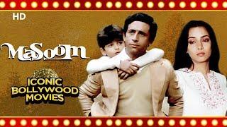 Iconic Bollywood Movie   MASOOM   Naseeruddin Shah   Shabana Azmi   Jugal Hansraj   Urmila