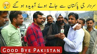 Gurpurb 2019 || Tears of Sikh Pilgrim before leaving Pakistan