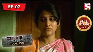 Crime Patrol Dial 100 ক্রাইম প্যাট্রোল Bengali Full Episode 7 16th February, 2019