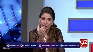 Night Edition | Zafar Hilaly | Pakistan Is Behind Mumbai Attack , Nawaz Sharif | 13 May 2018