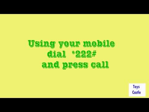 Mobily How to know you mobile number using shortcut code?