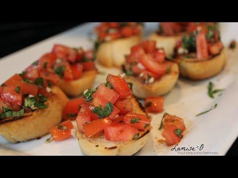 Tomato & Basil Bruschetta | Easy Summer Appetizers | Episode 145