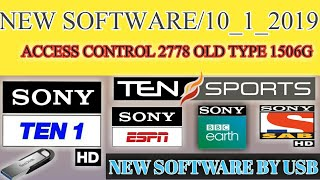 ACCESS CONTROL 2778 SIM RECEIVER AUTO ROLL POWERVU SOFTWARE - PakVim