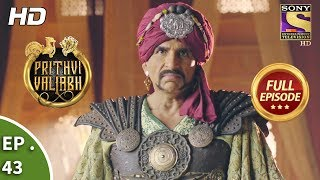 Prithvi Vallabh - Ep 43 - Full Episode - 10th June, 2018