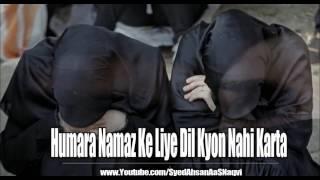 Humara Namaz Ke Liye Dil Kyon Nahi Karta - Silent Message